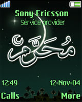 SonyEricsson Themes - Islamic Months Name
