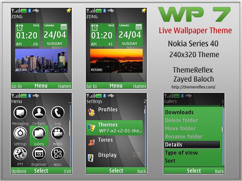 Nokia C2 Themes http://www.themereflex.com/windows phone 7 theme for ...