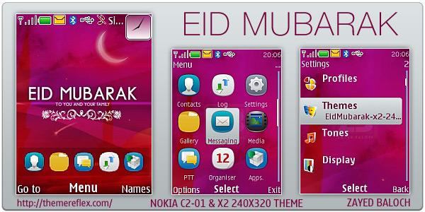 Eid Mubarak Nokia theme