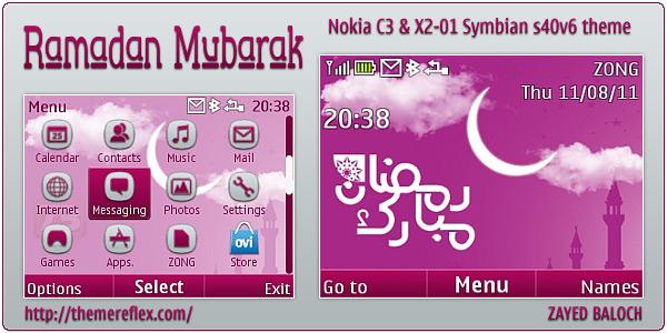 Ramadan Mubarak Nokia Themes