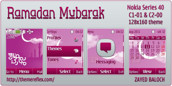 Ramadan Mubarak Nokia theme