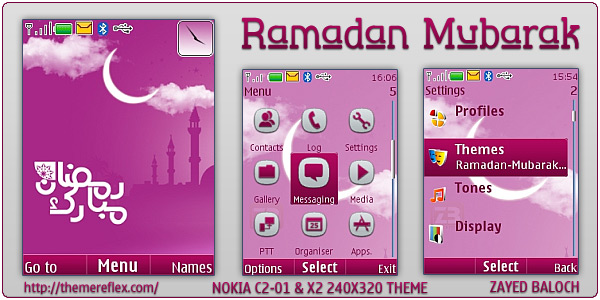 ... of Ramadan related theme for all Nokia series 40 6th edition device
