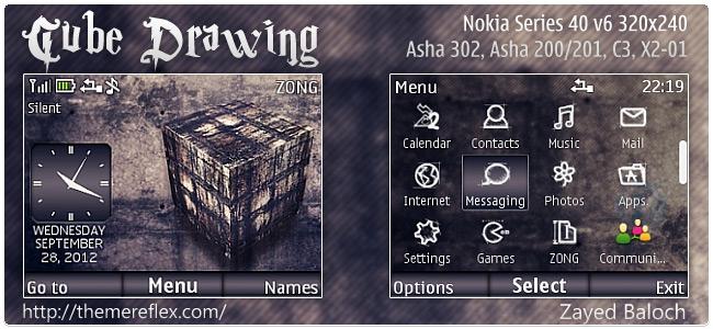 Cube Drawing theme for Nokia Asha 302, C3-00, X2-01 Asha 200/201