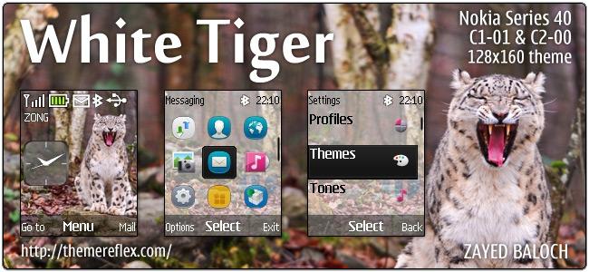 White Tiger theme for Nokia C1-01, C2-00, 2690 & 128×160