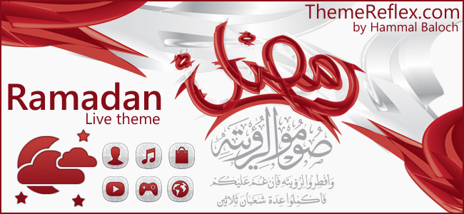 Ramadan Kareem live theme for Nokia Series 40 devices
