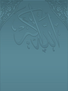Allah O Akbar wallpaper for Windows Phone