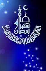 blue-ramadan-wallpaper-for-windows-phone-thumb
