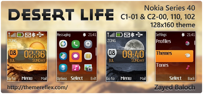 Desert Life live theme for Nokia 110, 112, C1-01, 2690 & 128×160