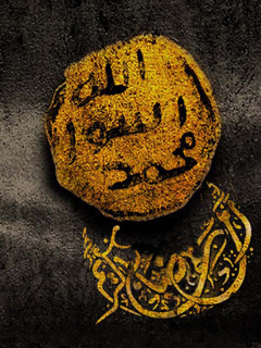 Muhammad PBUH wallpaper for Windows Phone