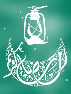 Ramadan Night wallpaper for Windows Phone