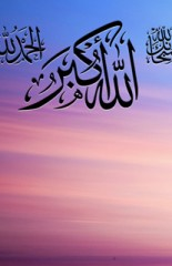 tasbeh2-ramadan-wallpapers-for-windowsphone-thumb