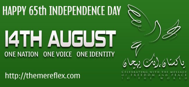 14th August (Pakistan Independence Day) Theme for Nokia Series 40
