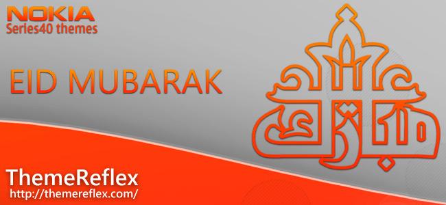 Eid Mubarak theme for Nokia Series40 devices