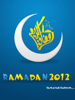 Ramadan Wallpaper for Lumia windows phone