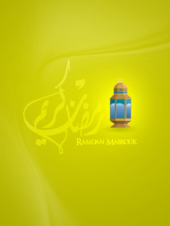 Ramadan Mabrook wallpaper for Lumia windows phone