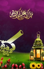 WindowsPhone-Ramadan-03-thumb