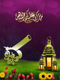 Ramadan Colors wallpaper for Lumia windows phone