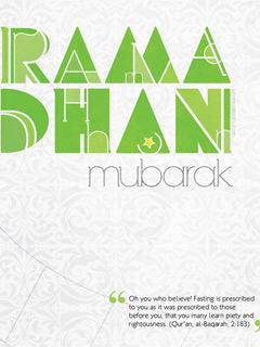 Ramadan Quran wallpaper for Lumia windows phone