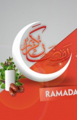 WindowsPhone-Ramadan-07-thumb