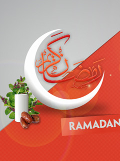 Ramadan Iftar wallpaper for Lumia windows phone