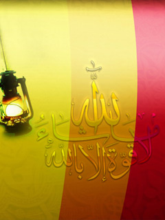 Ramadan Lights wallpaper for Lumia windows phone