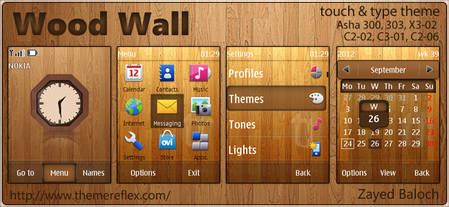 Wood Wall theme for Nokia Asha 303/300, X3-02, C2-02, touch & type