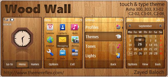 Wood Wall theme for Nokia Asha 303/300, X3-02, C2-02, touch & type