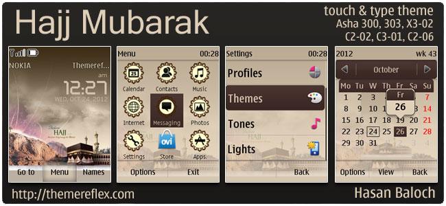 Hajj Mubarak Theme for Nokia Asha 303/300, C2-02, X3-02 & touch and type