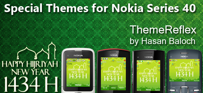 happy islamic new year 1434 themes for nokia series 40