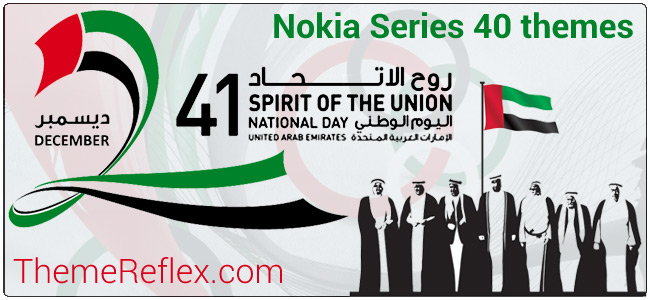 United Arab Emirates National Day theme for Nokia Series 40