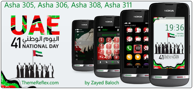 UAE National Day theme for Nokia Asha 305, Asha 306, Asha 308 & Asha 311