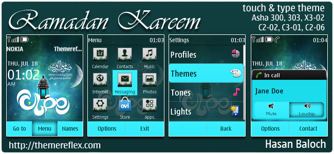 Ramadan Kareem Theme for Nokia Asha 300/303, X3-02, C2-02, C2-03, C2-06, touch & type