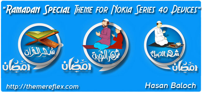 Ramadan Special Theme for all Nokia Series 40 devices