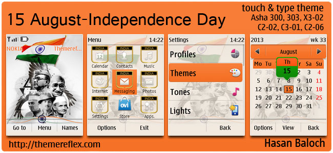 15-August-New-TnT-theme-by-hb