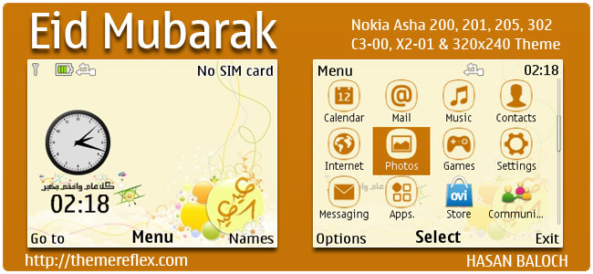 Eid Mubarak 2013 Theme for Nokia C3-00, X2-01, Asha 200, 201, 205, 210, 302 & 320×240