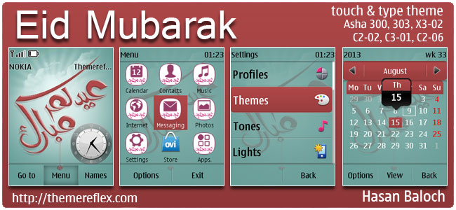 Eid Mubarak 2013 Theme for Nokia Asha 300/303, X3-02, C2-02, C2-03, C2-06, touch & type