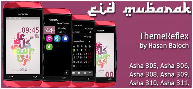 Eid Mubarak 2013 Theme for Nokia Asha 305, Asha 306, Asha 308, Asha 309, Asha 310, Asha 311