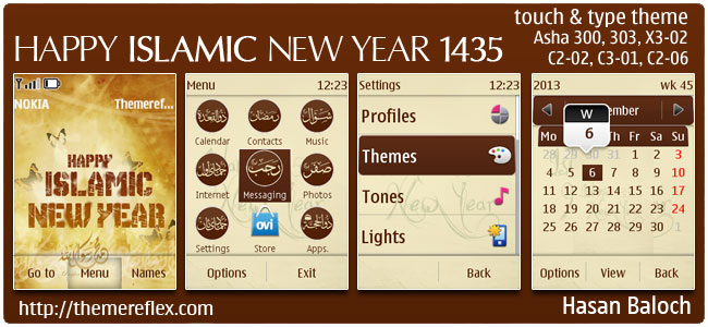 Hijri-1435-TnT-theme-by-hb