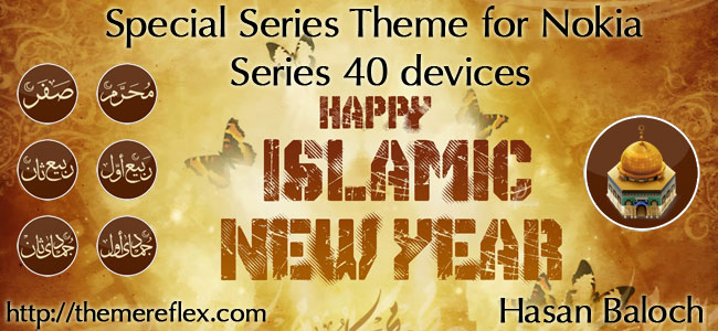 Special Series: Happy Islamic New Year 1435 themes for Nokia series 40 devices