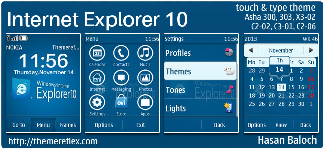 Internet-Explorer-TnT-theme-by-hb