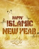 Islamic-New-Year-128x160-Wallpaper