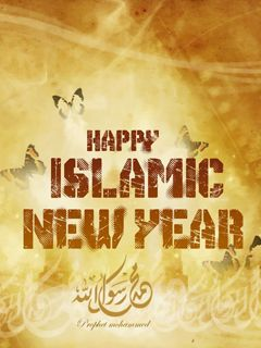 Islamic-New-Year-240x320-Wallpaper