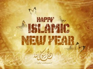 Islamic-New-Year-320x240-Wallpaper