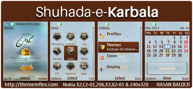 Special Theme: Shuhada-e-Karbala Theme for Nokia X2-00, X2-02, X2-05, X3-00, C2-01, Asha 206, 301, 2700c, 6303i & 240×320