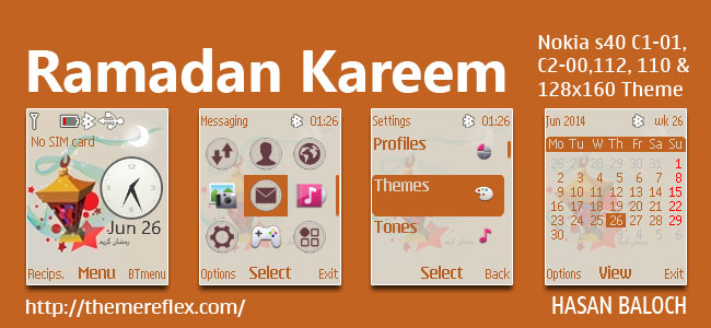 Ramadan-2014-C1-theme-by-hb