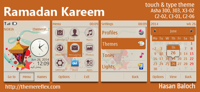 Ramadan-2014-TnT-theme-by-hb