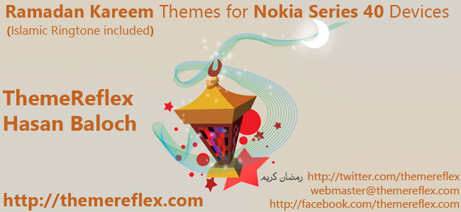 Ramadan Kareem Themes for Nokia 320×240, Nokia 240×320, Nokia 128×160, Nokia touch & type and Nokia full touch Devices