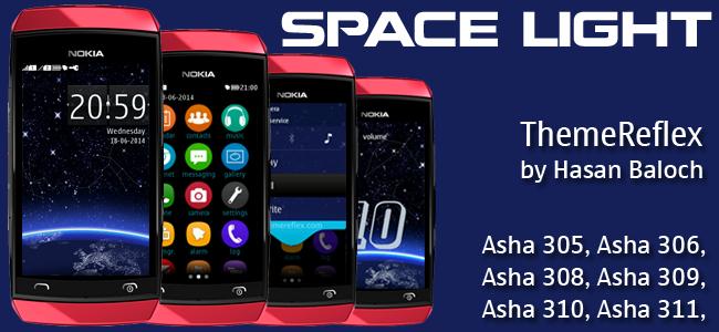 Space Lights Theme for Nokia Asha 305, Asha 306, Asha 308, Asha 309, Asha 310, Asha 311 & full touch devices