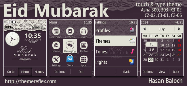 Eid Mubarak Themes for Nokia touch & type