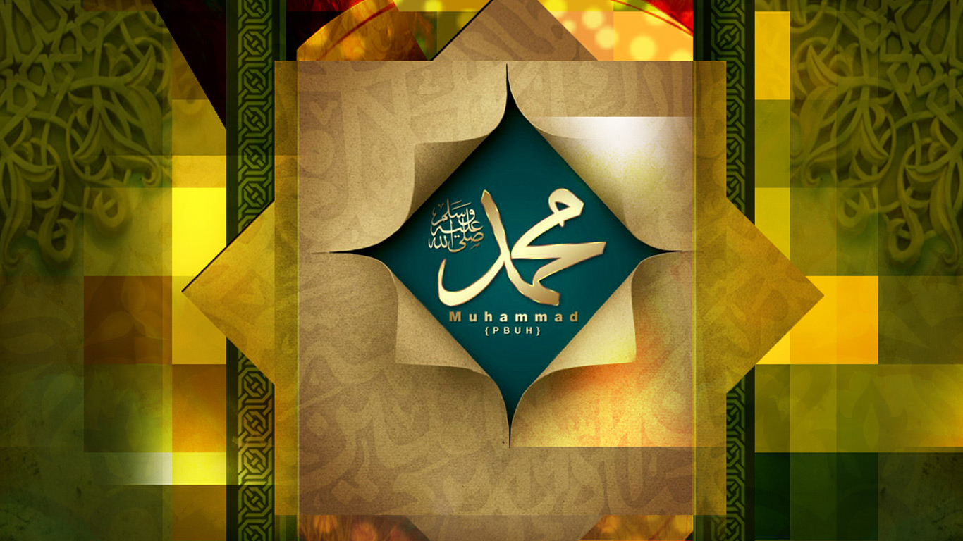 Ramadan Kareem Wallpaper for Windows 8.1